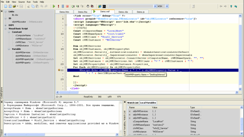 Click to view Vrode Script Editor screenshots